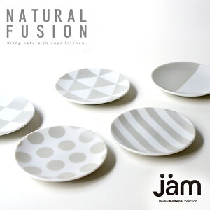 NATURAL FUSION- PATTERNS(豆皿)・食洗機使用/電子レンジ使用可能