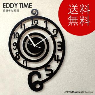 EDDY TIME original designer | wall clock | clock | clock | Homewares | steel | design | clock | fashionable | fashionable