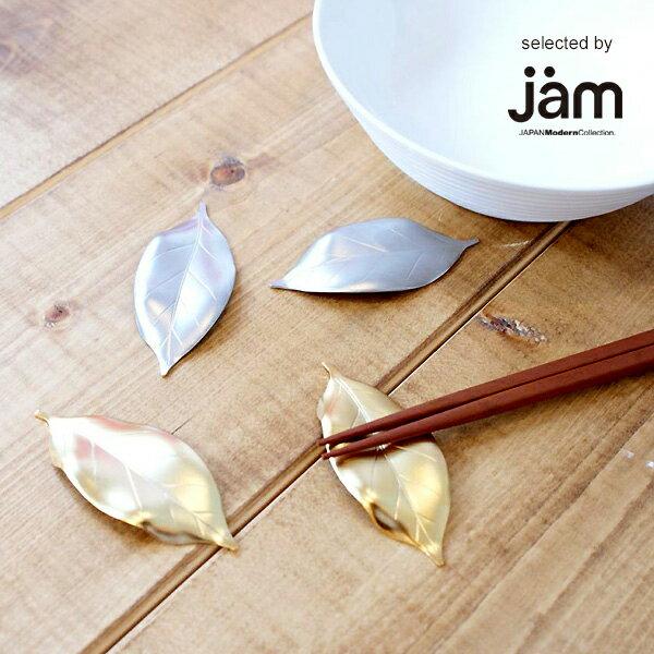 jam-collection  라쿠텐 일본: 잎 젓가락 받침 인테리어 잡화  주방 ...