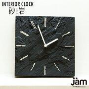 インテリア クロック 掛け時計 ウォール シンプル モノトーン インダストリアル リビング