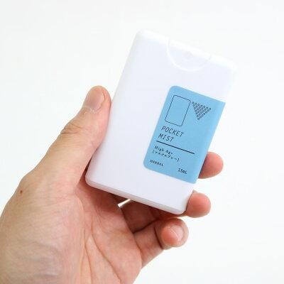カードサイズでポケットにだってINできちゃう。超コンパクトで荷物にならない日本製除菌・マスク用ミスト