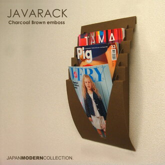 | JA Barack チャコールブラウン hanging storage | eco | paper | A4 | Pocket | document case | fashionable | slim | magazine rack | magazine case | magazine stand [design wall mount rack, paper-eco / magazine rack / document storage