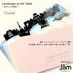 Talewind Landscape on the Table ~机の上の風景~ノートパッド・…