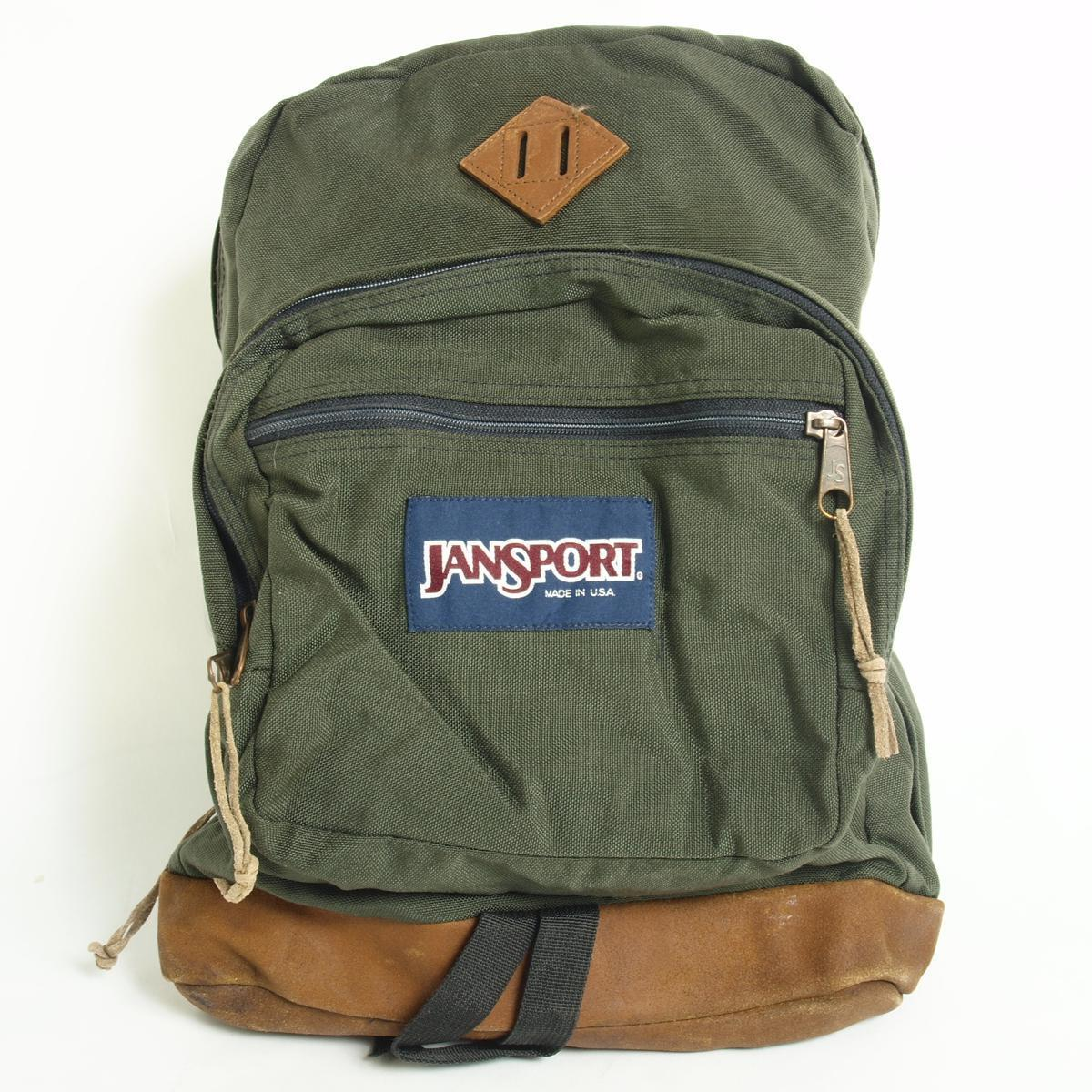 Backpack Tools - Fashion Backpacks Collection | - Part 273