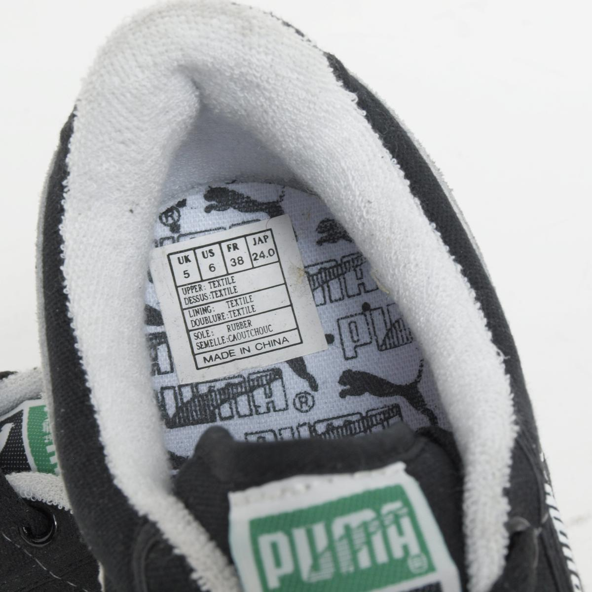 VINTAGE CLOTHING JAM  90s dead stock Puma PUMA SUPER COURT sneakers ... e57513060
