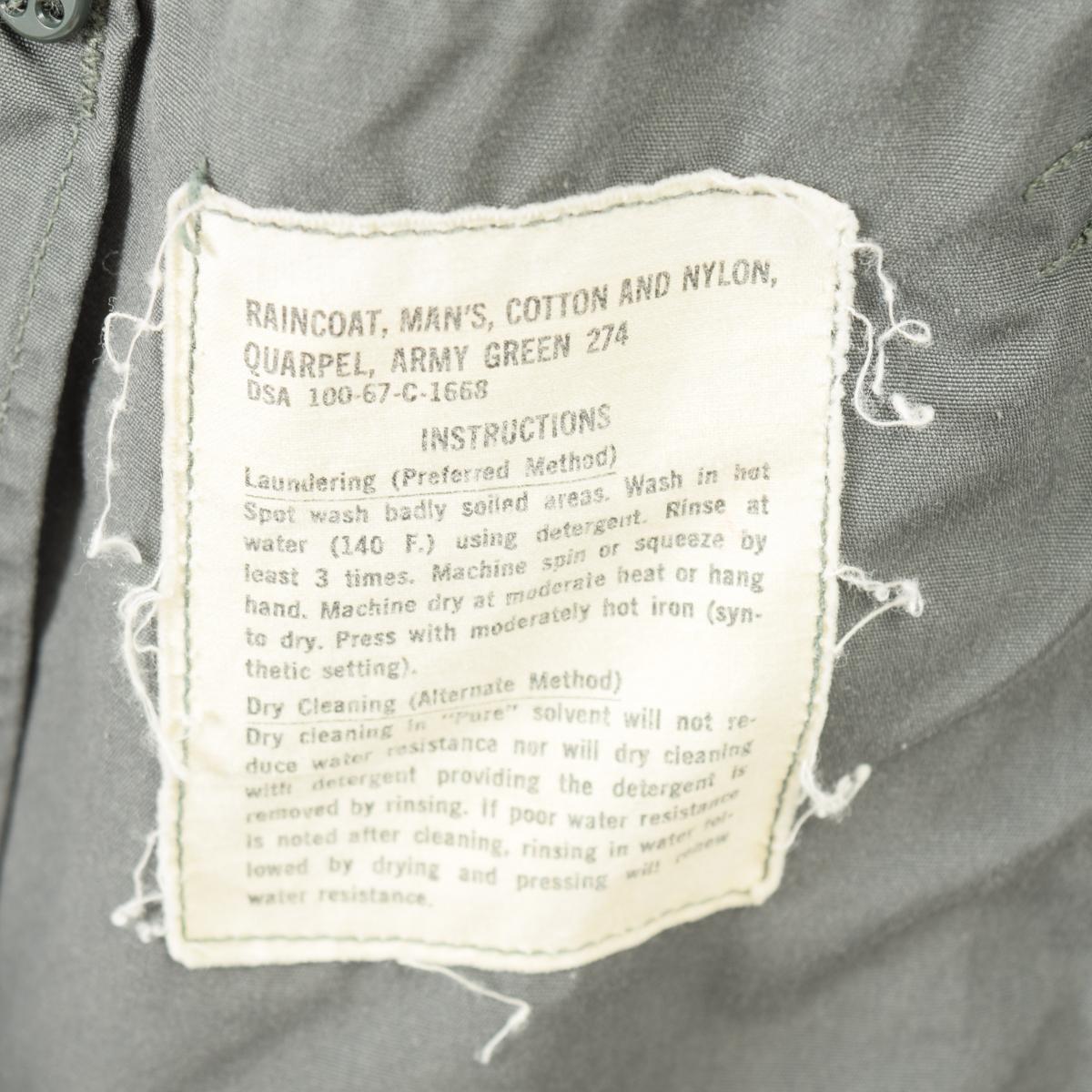 1982 field military jacket coat og-107 olive drab x-small short.