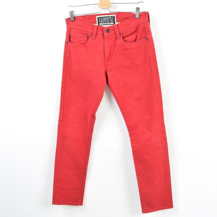 468b6d5efc1 Levis Levi's 511 skinny jeans color denim underwear men w31 /wbb2673