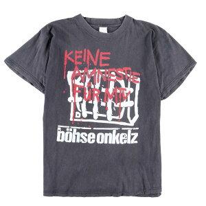 BOHSE ONKELZ ベーゼオンケルズ KEINE AMNESTIE FUR MTV バンドTシャツ メンズM /wbe2665 【中古】 【190615】