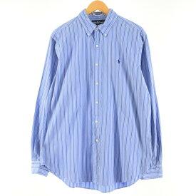 Ralph Laurenボタンダウンストライプシャツ