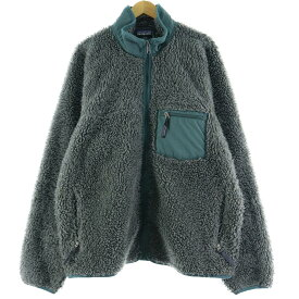 80〜90s Patagonia クラシックレトロカーディガン 23024 FA00 フリースジャケット