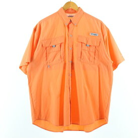 コロンビア Columbia PFG OMNI-SHADE ボタンダウン 半袖 フィッシングシャツ