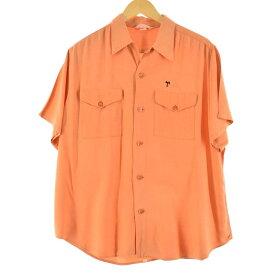50s〜60s NAT NAST レーヨンボウリングシャツ