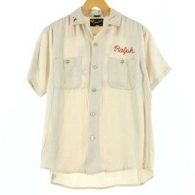 50〜60s King Louie By Holiday レーヨンボウリングシャツ