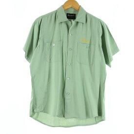 50〜60s King Louie TEN STRIKE レーヨンボウリングシャツ