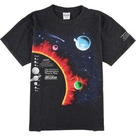 90s TURNER 宇宙 太陽系 惑星 プリントTシャツ