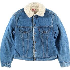 70s Levi's デニムボアジャケット