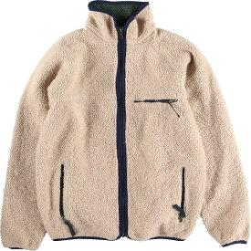 90s Patagonia レトロカーディガン フリースジャケット