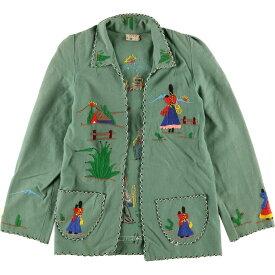 50s LOPEZ ウールジャケット
