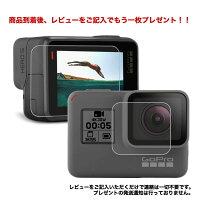 [フィルム&レンズカバーセット]GoProゴープロGoProアクセサリーGoPro7HERO7BLACKHERO6HERO5専用両面保護フィルム保護シートガラスカバーレンズキャップ自撮り棒アクションカメラ送料無料おすすめアクセHERO567