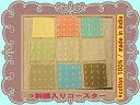 アジアン雑貨/選べる1円おまけ♪インドの刺繍入りのエスニック雑貨・コッ...