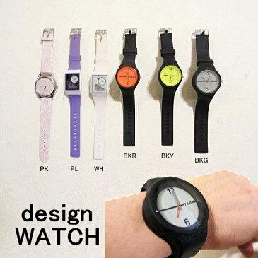 1月・2月限定☆ 20,000円以上ご購入で、1ヶ1円でプレゼント♪ デザイン腕時計 プレゼント 選べる1円おまけDESIGN WATCH デザインウォッチ