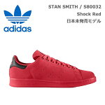s80032red