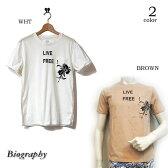 【ネコポス対応】【50%OFF】Biography (バイオグラフィ) [メンズ]Tシャツ BIO15SS-24-B 【WHT・ブラウン/44・46・48サイズ】 ナチュラル ポケット付き【Safari掲載ブランド】  15S/S10P03Dec16【あす楽】