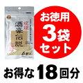 琉球酒豪伝説3袋セット(計18包)