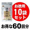 琉球酒豪伝説10袋セット(計60包)
