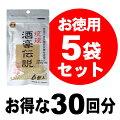 琉球酒豪伝説5袋セット(計30包)