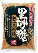 沖縄県産黒砂糖450g