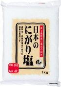 日本のにがり塩