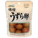 【SALE価格!】カンピー 味付うずら卵[0001-1348*01]