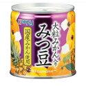【訳あり】【特価SALE中】国産大粒みかん入りみつ豆M2号缶[0001-1356]賞味期限18.7.13