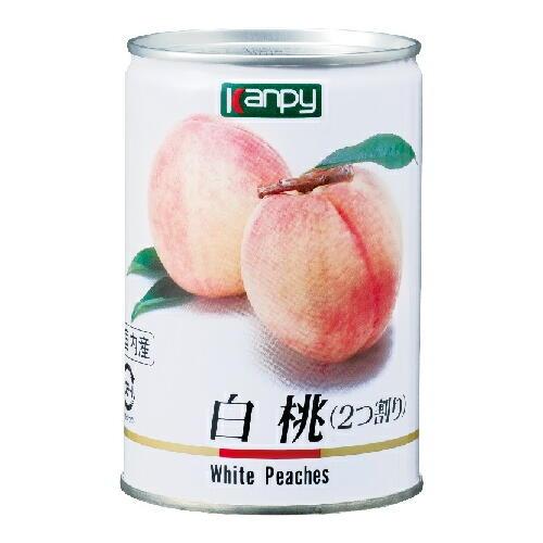 【SALE中】国産白桃(JAS)EO 4号缶 2つ割り[0001-1007*01]