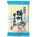 麺有楽 播州そうめん(600g)