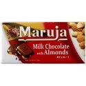 【新登場】【セール中】マルーハアーモンドチョコレート[1892-3421*01]【HLS_DU】