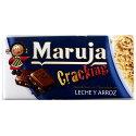 【新登場】【セール中】マルーハクリスピーパフチョコレート[1892-3422*01]【HLS_DU】