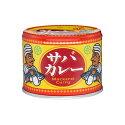 【新登場】信田缶詰さばカレー