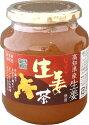 GREENWOOD:生姜茶
