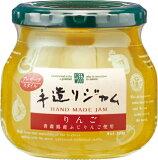 【SALE価格】【無添加】グリーンウッド 手造りジャムりんご 320g[0013-1104]賞味期限2021.3.24