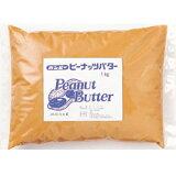 カンピー ピーナッツバター(無糖・無塩) 1kg[0004-0735*01]【ピーナッツバター】