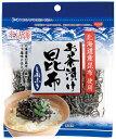 お茶漬けに最適。北海道産の昆布を細切りにしてうす塩味に仕上げました。【限定SALE】【同梱オススメ】お茶漬けこんぶ しおふき[0008-0100*01]