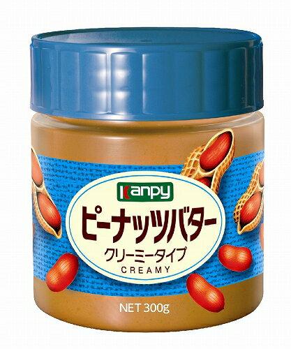 【SALE中】カンピー ピーナッツバタークリーミー 300g[0004-0846*01]