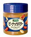 【限定SALE!】【SALE中】カンピー ピーナッツバターチャンク(粒入) 300g[0004-0847*01]
