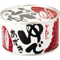 【新登場】かんぴいゆであずき低甘味仕上げT1号缶[0001-1111*01]