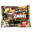 【新登場】ザッキーピーナッツチョコウェハース150g[1892-2363*01]