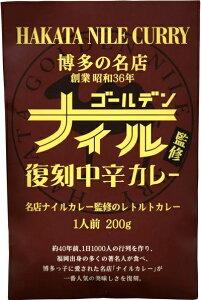 【新登場!】益正グループ博多の名店 ナイル復刻中辛カレー 200g[0470-0010*01]