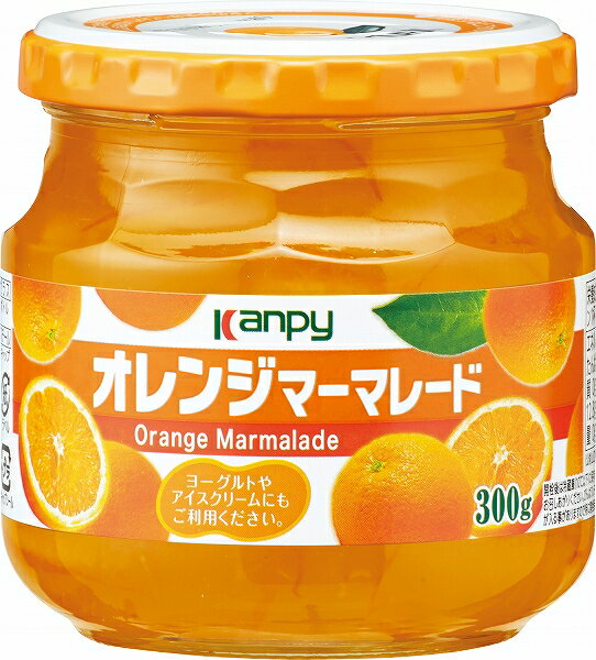 【9/25限定特価SALE!】カンピー オレンジマーマレード 300g[0004-0894*01]画像