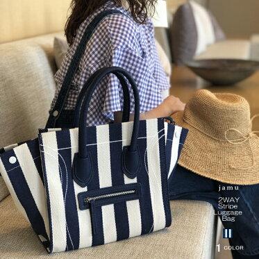 2Wayストライプラゲージバッグハンドバッグストライプラゲージバッグ2WayBigサイズバッグレディスバッグ鞄マザーバッグ青ブルー白ホワイトA4A4誕生日【送料無料】